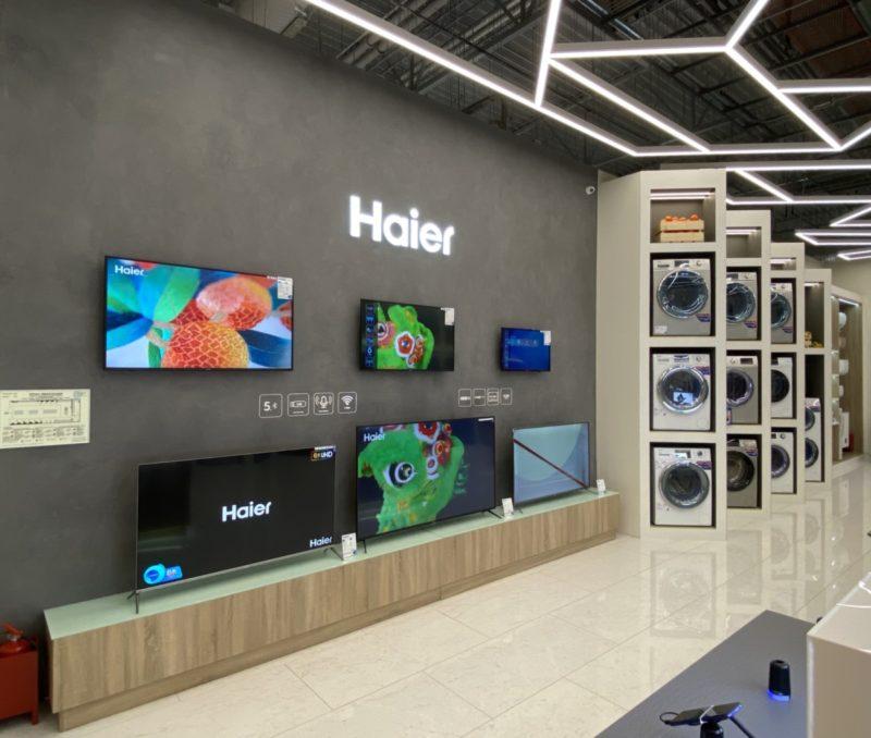Сеть магазинов Haier