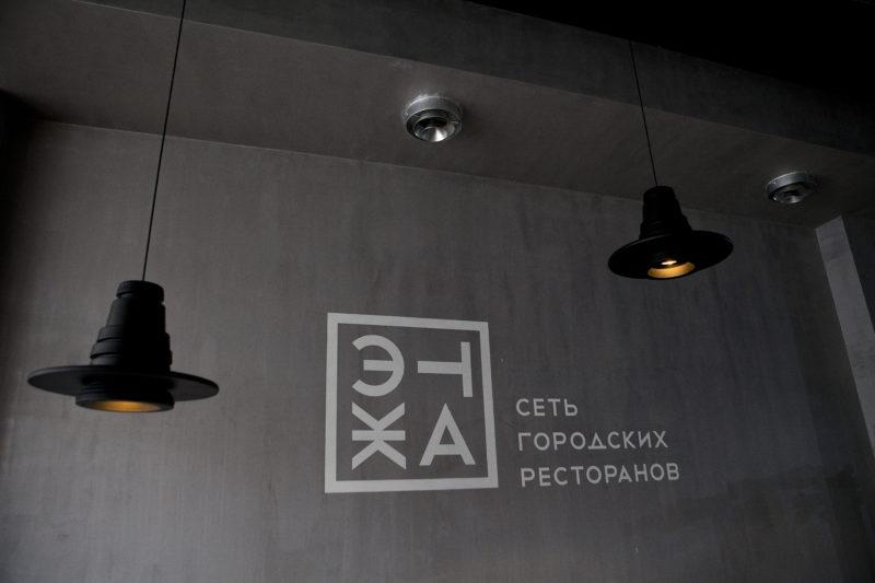 Штукатурка под бетон в кафе ЭТАЖ